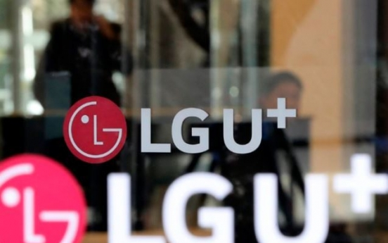 LG Uplus 2019 profit down as investment, marketing costs rise