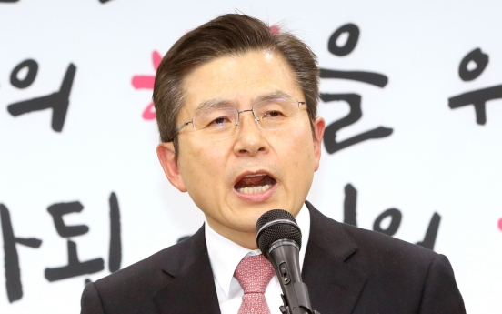 Opposition leader to run in Seoul's Jongno district in April elections
