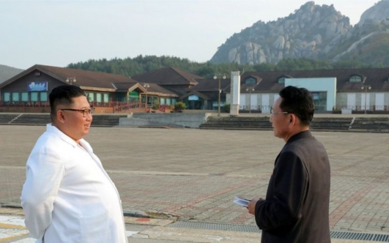 'N. Korea hasn't responded to Seoul's individual tourism proposal': Unification Ministry