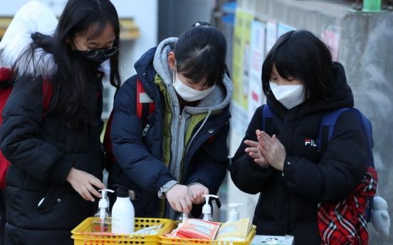 Govt. allows shorter school year amid coronavirus outbreak