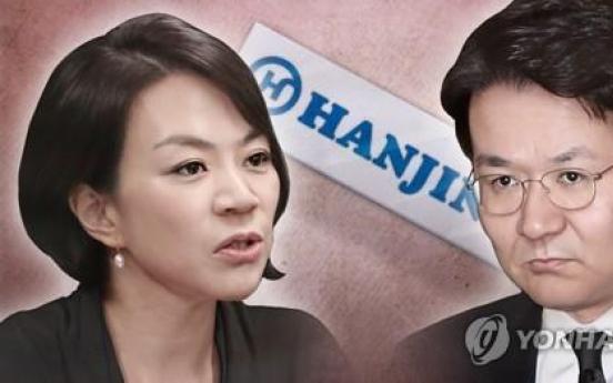 Cho Hyun-ah denounces Hanjin KAL board decision