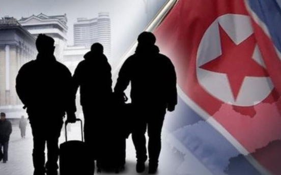 Male North Korean refugee arrives in US in Feb: data