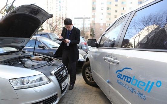 Hyundai Glovis' second-hand vehicle auction service gains popularity