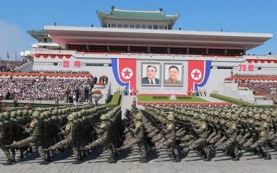 N. Korea appears to mark founding anniversary of armed forces in low-key manner