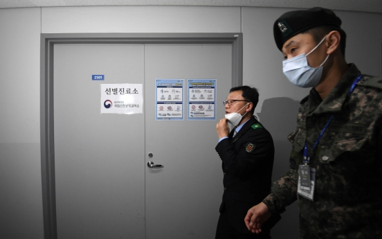 1,100 soldiers quarantined over new coronavirus: defense ministry