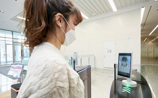 LG CNS ditches ID card for facial recognition system