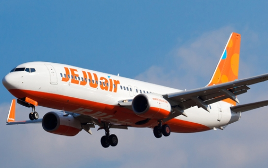 Jeju Air logs operating loss in 2019
