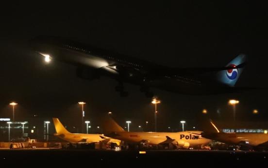 Korea's 3rd evacuation flight departs for virus-hit Wuhan