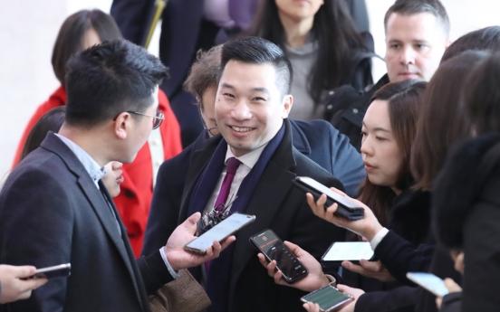 Trump plans to name No. 2 NK envoy as representative to UN