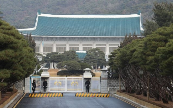GSOMIA still 'viable option' for S. Korea: Cheong Wa Dae