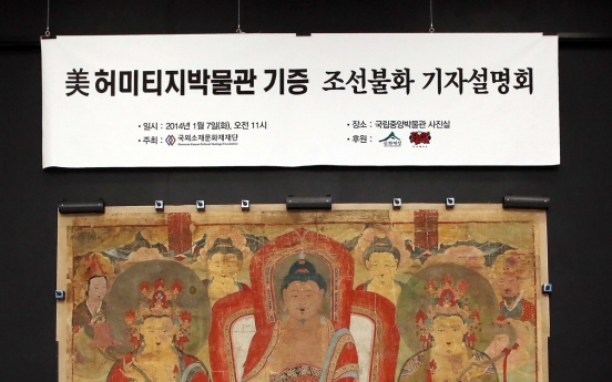 Riot Games Korea gives accumulated total of W6b for cultural artifact preservation