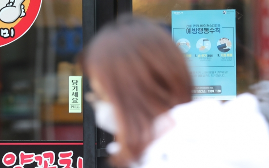 [From the Scene] Chinese restaurants, food industry suffer upon novel coronavirus fear