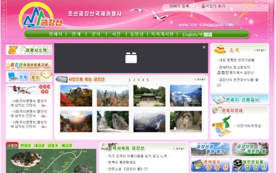 N. Korea offers English, Chinese services for website featuring