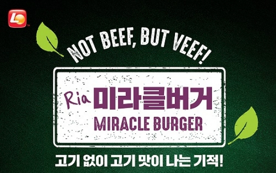 Lotteria rolls out first veggie burger from burger chain in South Korea