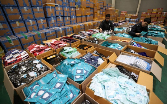 S. Korea steps up efforts to stabilize supply of face masks