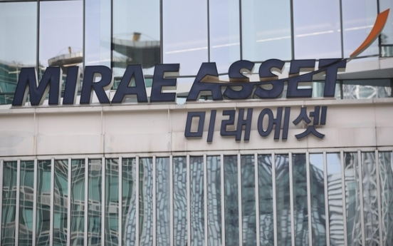 Mirae Asset Capital to buy W40b worth of brokerage unit's stocks