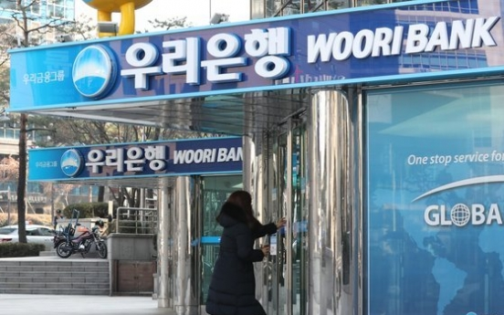 FSS to request probe on Woori's alleged information-theft case