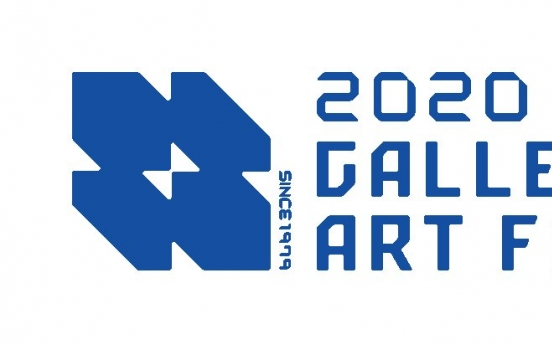 The Galleries Art Fair to go ahead, despite virus fears