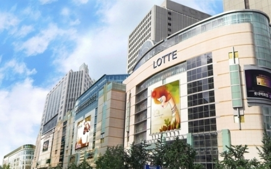 Lotte Shopping to sell assets to shore up profit, focus now on online biz
