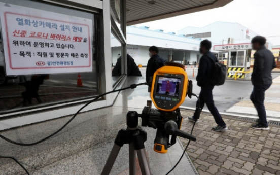S. Korea remains vigilant against coronavirus, no new cases for 3rd straight day