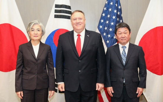 S. Korea, Japan to hold FM talks, trilateral meeting with US in Munich