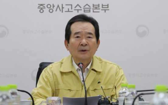 PM says no complacency yet over coronavirus in S. Korea