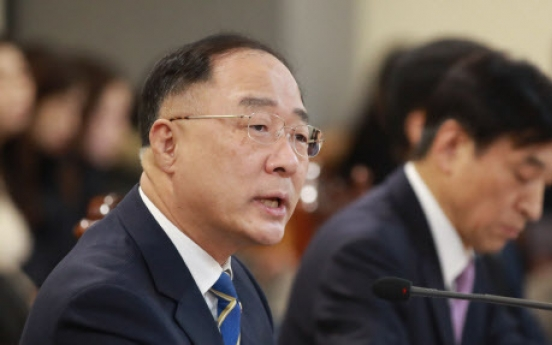S. Korea to spare no efforts to minimize economic impact of coronavirus