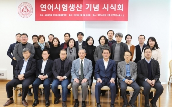 Sejong University's research team succeeds in farming American steelhead
