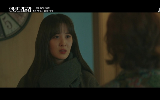 Seohyun to face her deepest pain in 'Hello, Dracula'