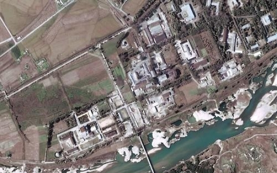 Railcars seen at Yongbyon, inbound shipment of radioactive material unlikely: US think tank