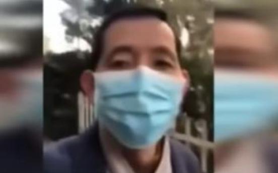 우한 실태 고발 중국 시민기자 또 실종…