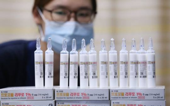 [Newsmaker] Actor suspected of propofol abuse