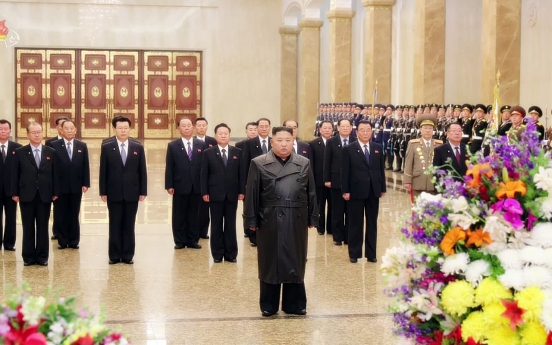 Kim Jong-un honors father's birthday with first appearance in three weeks