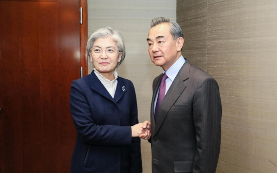 Korean, Chinese foreign ministers discuss coronavirus, Xi's Seoul visit