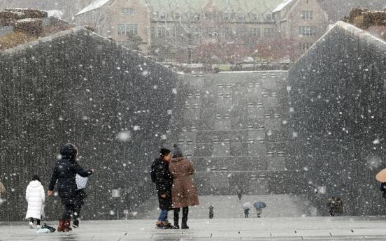 Heaviest snowfall of season hits Seoul