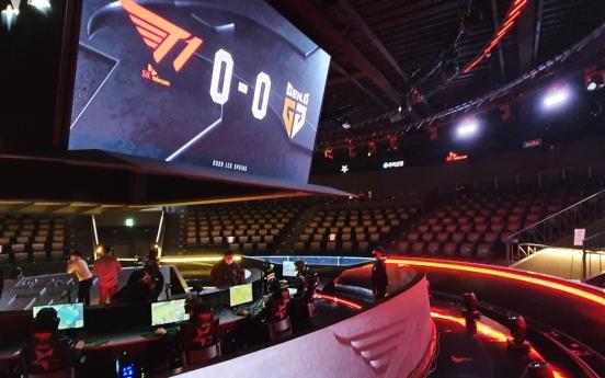 Esports league plays to empty stadium