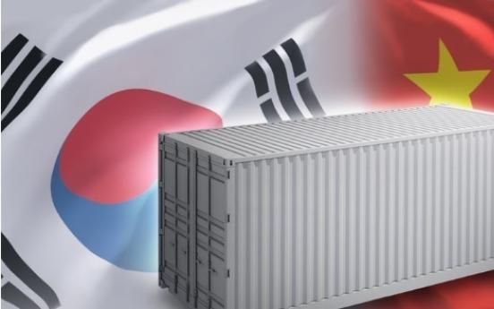 S. Korea's monetary policy must maintain accommodative stance: regional think-tank