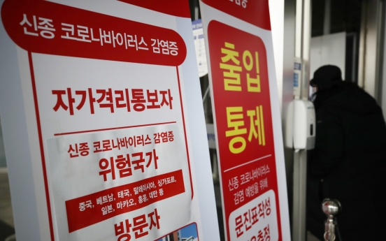 S. Korea set to release 1 more fully recovered coronavirus patient