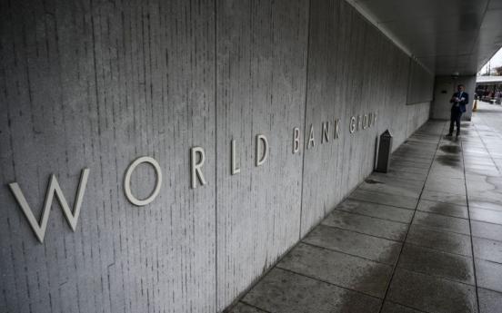 World Bank to highlight Korea's economy, technology