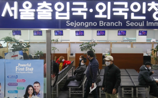 Number of foreign nationals in Korea surpasses 2.5m