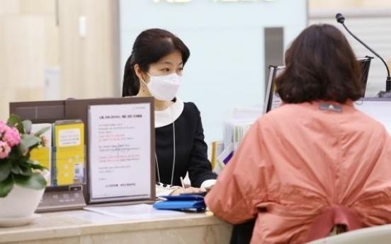 [News Focus] Korea's household debt surges 100% in a decade