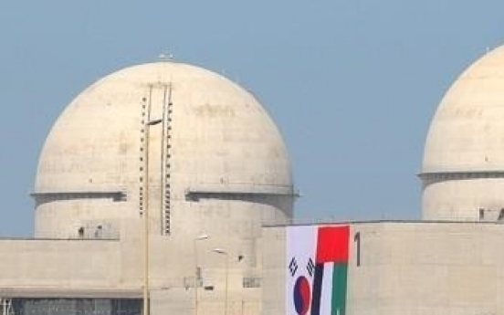 UAE approves operation of Arab's first nuclear plant built by Kepco