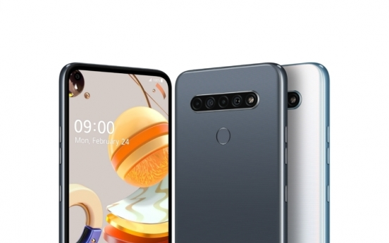 LG unveils new budget smartphones with quad rear camera setup