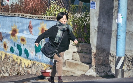 Indie film 'Lucky Chan-sil' wishes dreamers well