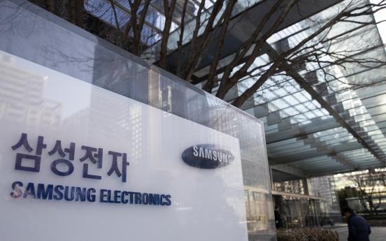 Samsung shutters washing machine factory in US over coronavirus