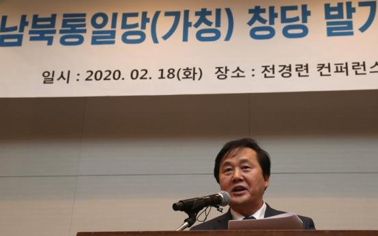 North Korean defectors seek to create political party