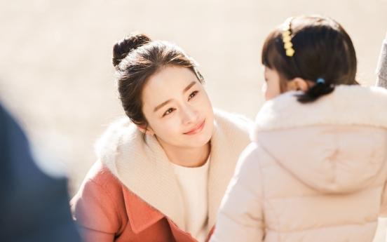 Kim Tae-hee returns to small screen as ghost mom in 'Hi Bye, Mama!'