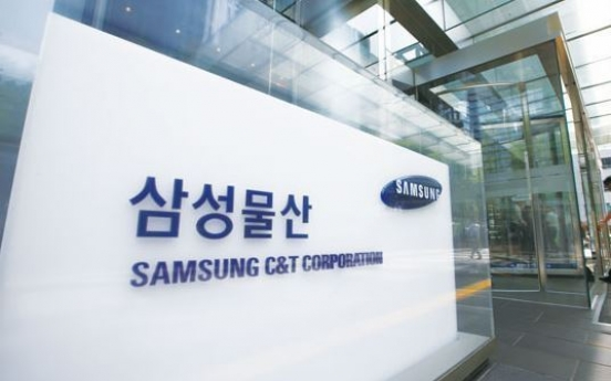 Samsung C&T wins 1.15 tln-won power plant deal from UAE