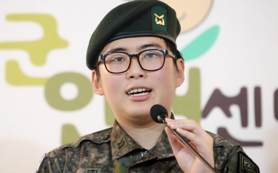 [Newsmaker] Transgender soldier files petition against discharge decision