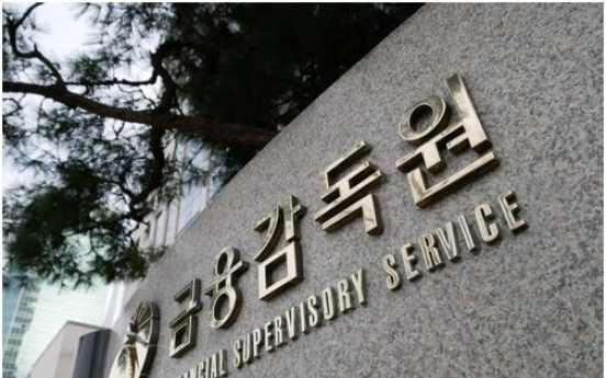 S. Korea's IPOs up 22% in 2019